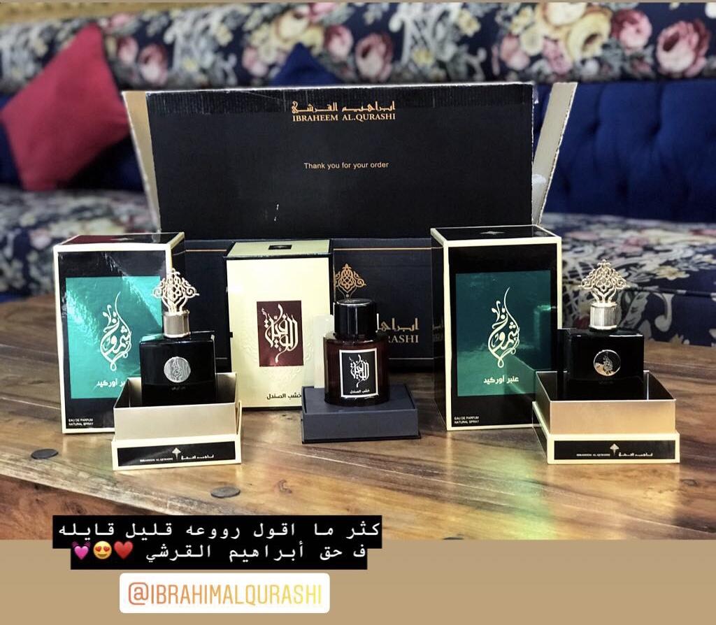 @el_malika's snapchat picture for ibrahimalqurashi