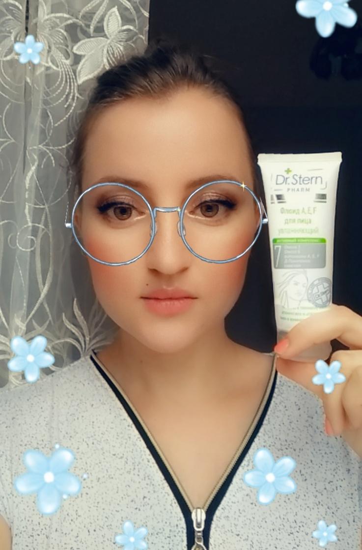 @tati.barinova's snapchat picture for dr.stern_cosmetics